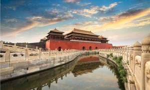 beijing-the-forbidden-city
